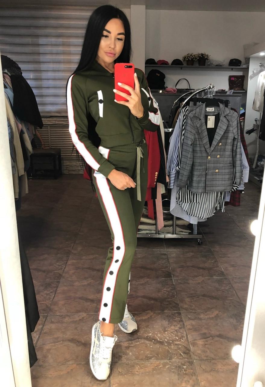 da2f8b0f6f85 Женский спортивный костюм цвета хаки с кнопками на штанах -  Интернет-магазин одежды и аксессуаров