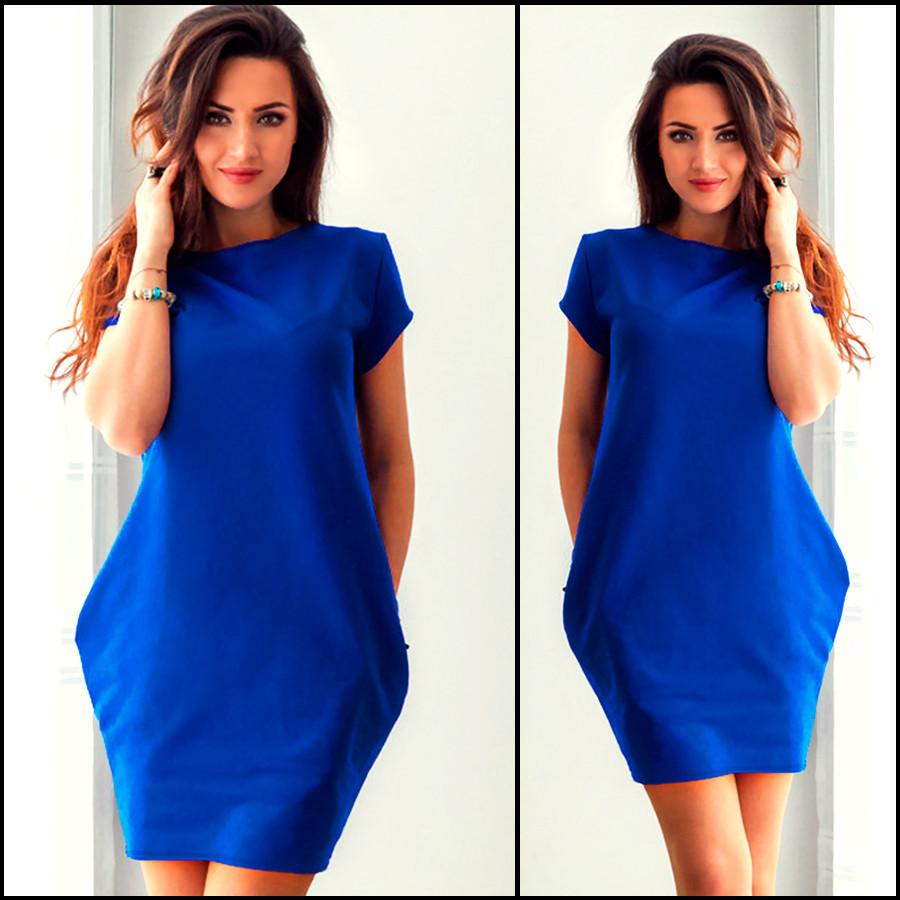 Свободное платье цвета электрик Star (Код 181) Реплика