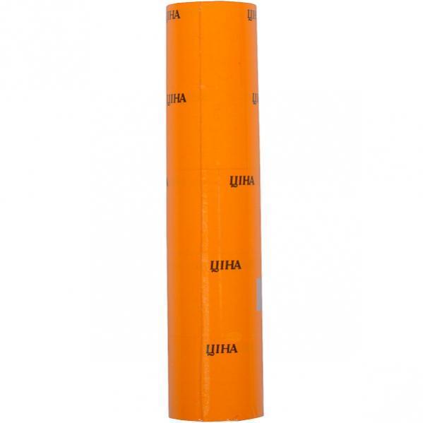 Ценник большой «Оранжевый»  C5-B3