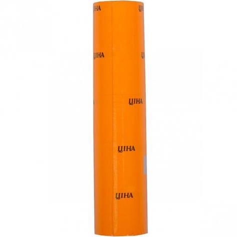 Ценник большой «Оранжевый»  C5-B3, фото 2