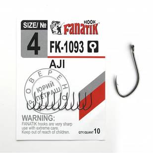Крючок Fanatik AJI FK-1093 №4 (10 шт.)