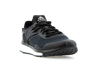 Кроссовки Adidas Response 3 M BA8336 42.5 Черный