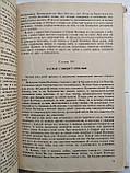 Казан. Сын Казана. Молниеносный Д.О.Кервуд, фото 5