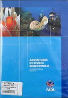 DVD PADI видеокурс  Adventures in Diving