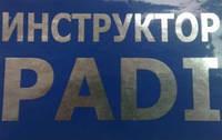 """Наклейка """"Инструктор Padi"""""""