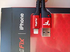 Автомобильний зарядний пристрій 3А/2.4А (2 USB)  автомобильная зарядка для телефона купить, фото 2