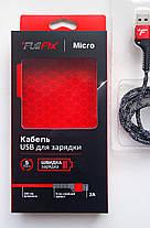 Автомобильний зарядний пристрій 3А/2.4А (2 USB)  автомобильная зарядка для телефона купить, фото 3
