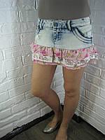 Юбка женская летняя джинсовая 1547