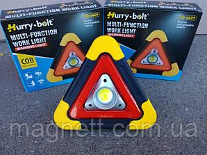 Аварийный знак Прожектор Hurry bolt (HB-6609)