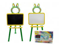 Детская 2 сторонняя Доска-мольберт для рисования магнитная (Желто-зелёная) 47х40 см