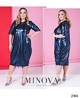 Свободное кожаное платье большого размера №472А-синий 50 52 54 56 58