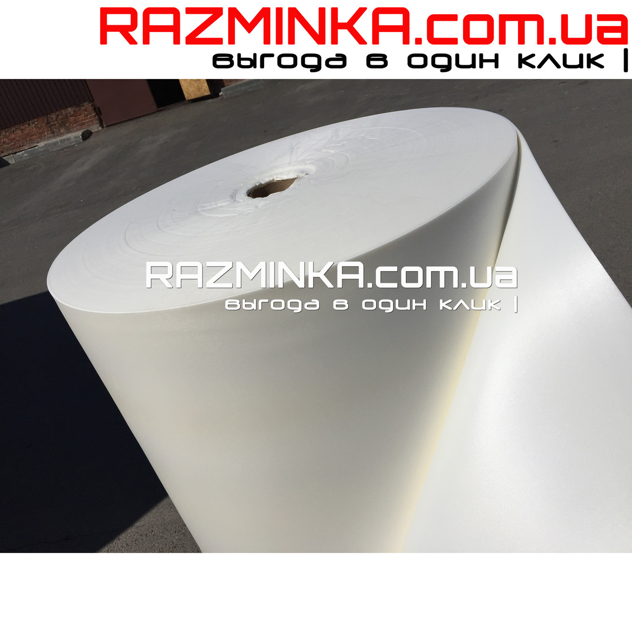 Изолон ППЭ 500, 4мм белый (15 кв.м)
