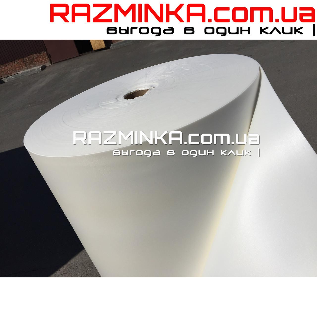 Изолон ППЭ 500, 5мм белый (15 кв.м)
