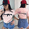 Женская футболка с накаткой спереди и сзади, фото 2