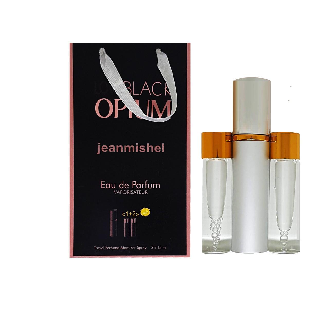 Женский мини парфюм Yves Saint Laurent Black Opium