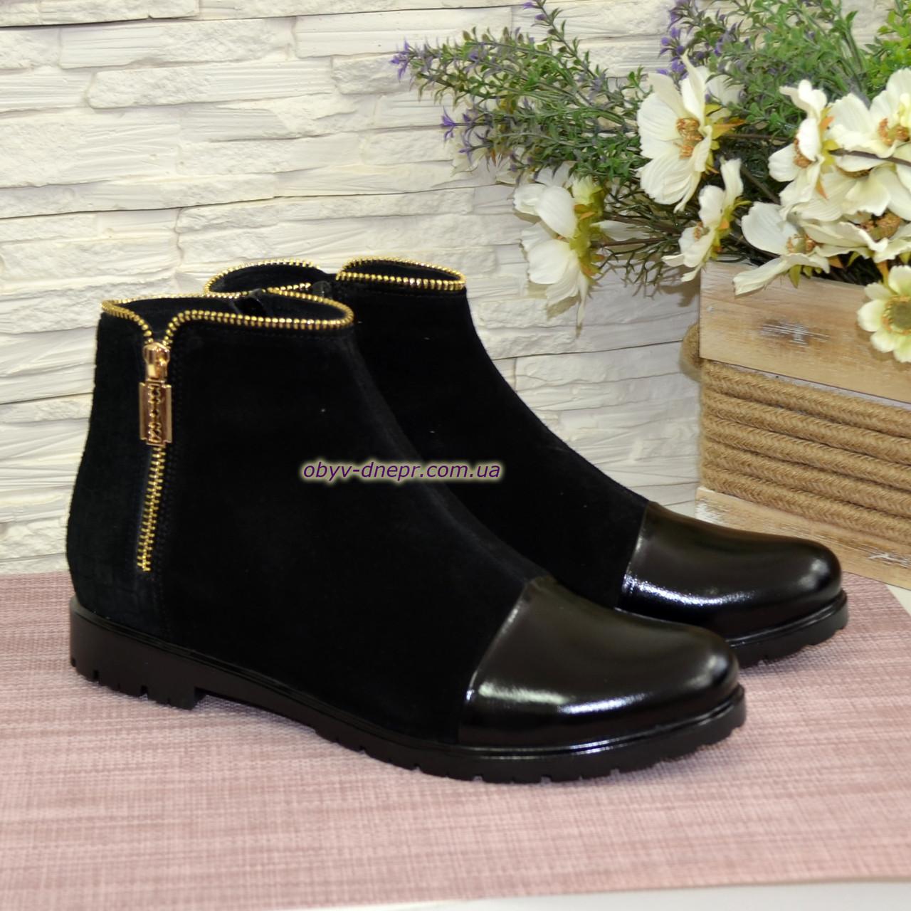 Женские зимние ботинки на низом ходу, натуральный замш и лак.