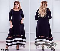 7c1f778d8ce Длинное черное платье в Украине. Сравнить цены