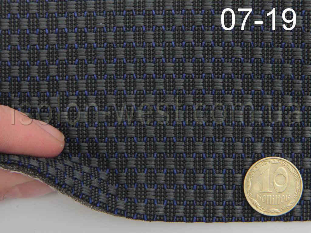 Авто-тканина (Німеччина) для центральної частини автомобіля, сіро-синя, на поролоні і сітці 07-19