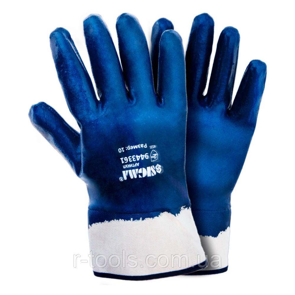 Перчатки трикотажные c нитриловым покрытием (синие краги) Sigma 9443361