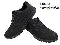 Туфли комфорт мужские натуральный нубук на шнуровке черные (110Н-1), фото 1