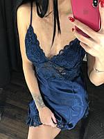 Пеньюар, ночная сорочка атласная с кружевом синяя