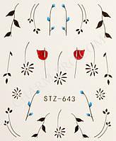 Водные наклейки для маникюра Цветы STZ-643