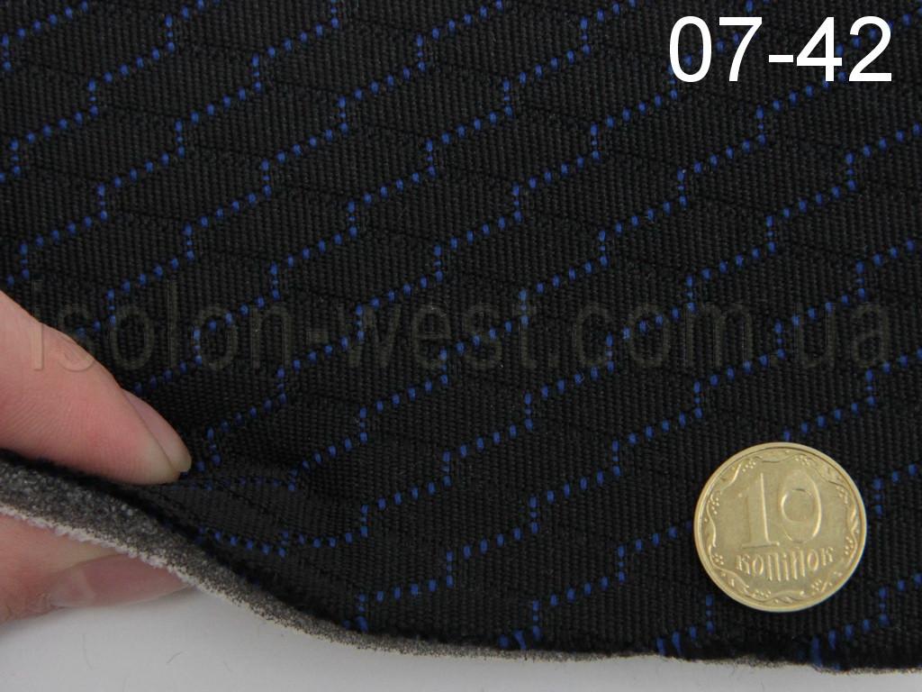 Авто-ткань (Германия) для центральной части автомобиля,черно-синяя  на поролоне и сетке 07-42