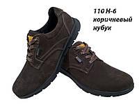 Туфли комфорт мужские натуральный нубук на шнуровке коричневые (110Н-6), фото 1
