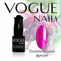 Гель лак Ослепительная Фуксия  коллекция Классика Vogue Nails 10 мл