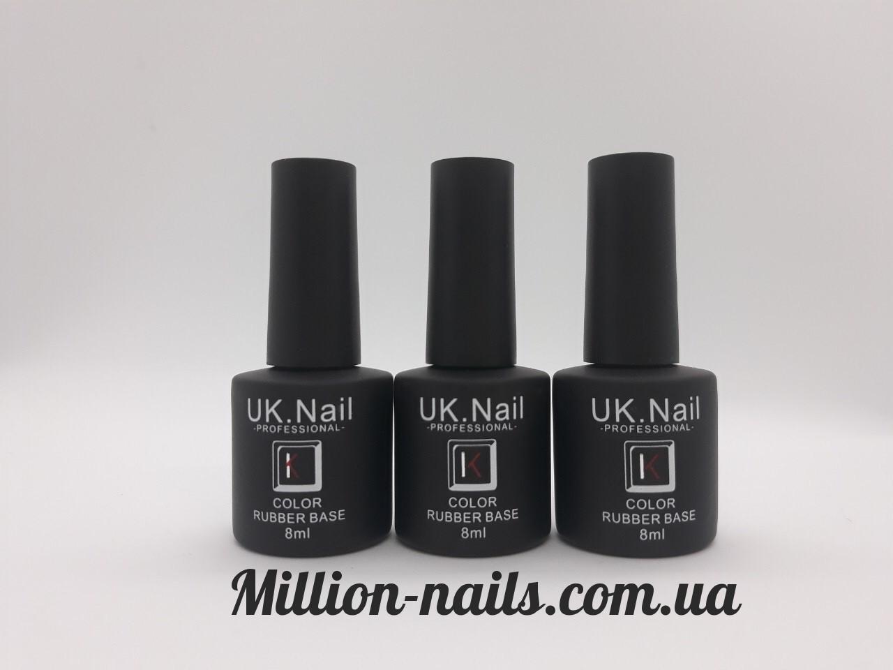 База для ногтей UK.Nail Color Rubber Base(цветная база) 8 мл.
