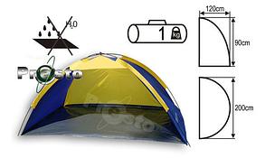 Палатка навес од солнца на пляж ACAMPER B1110, фото 2