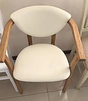 Стул-кресло Алексис РПМК  из натурального дерева