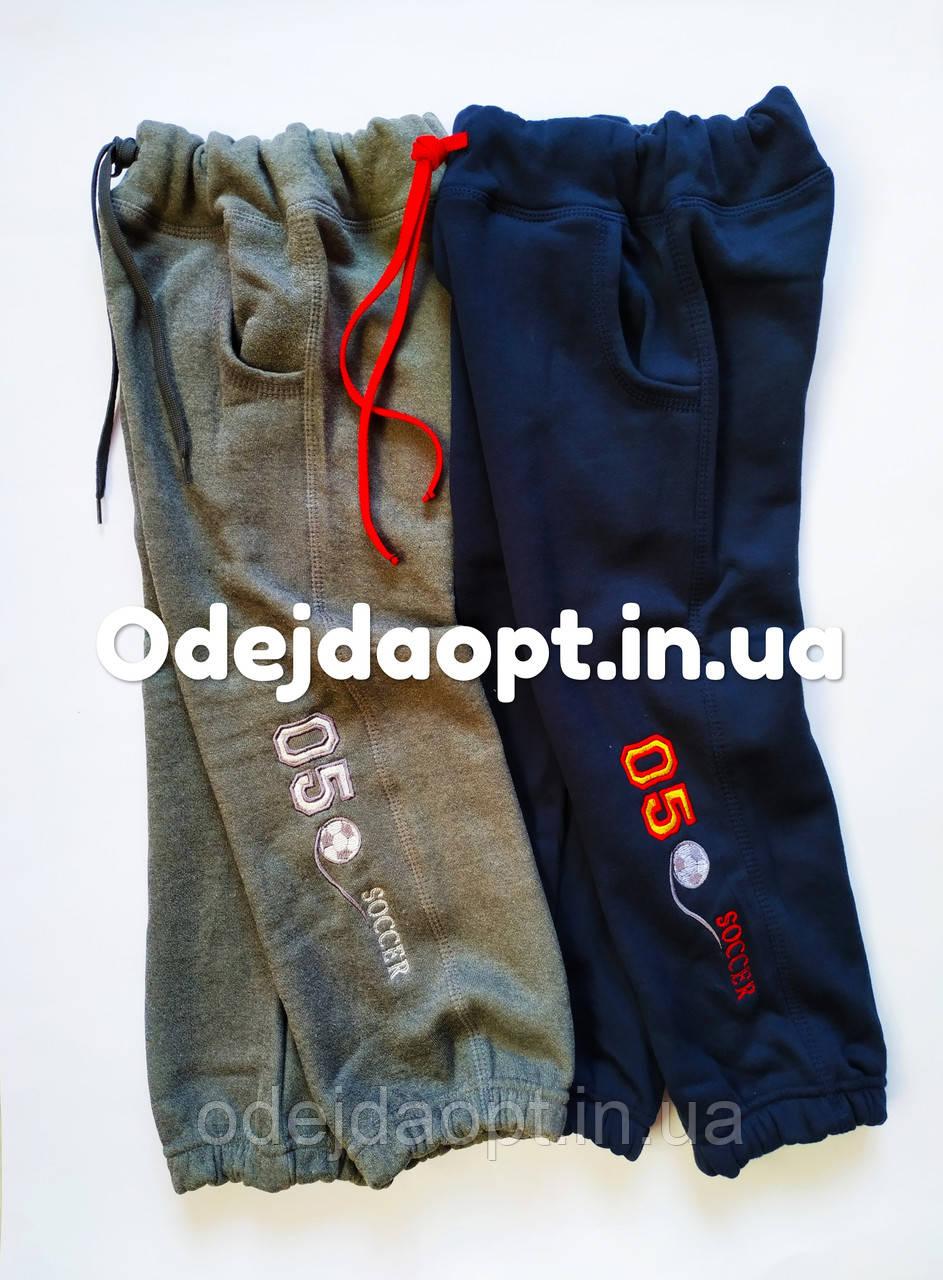 Детские спортивные  брюки с карманами для мальчика