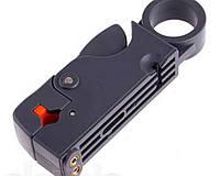 Резак, стриппер для зачистки коаксиального кабеля RG5 RG6
