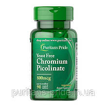 Пиколинат хрома, Puritan's pride Chromium Picolinate 800 mcg 90 таблеток
