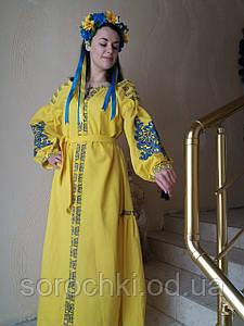 """Платье женское  с вышивкой """" Княжна"""" длинное. Цвет желтый , материал  домотканная ткань , крой рукава """"бохо"""""""