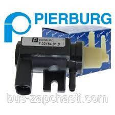 Клапан управления турбиной VW LT 96-06/ T-4 91-03 2.5 TDI — Pierburg (Германия) — 7.02184.01.0