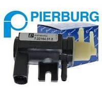 Клапан управления турбиной VW LT 96-06/ T-4 91-03 2.5 TDI — Pierburg (Германия) — 7.02184.01.0, фото 1