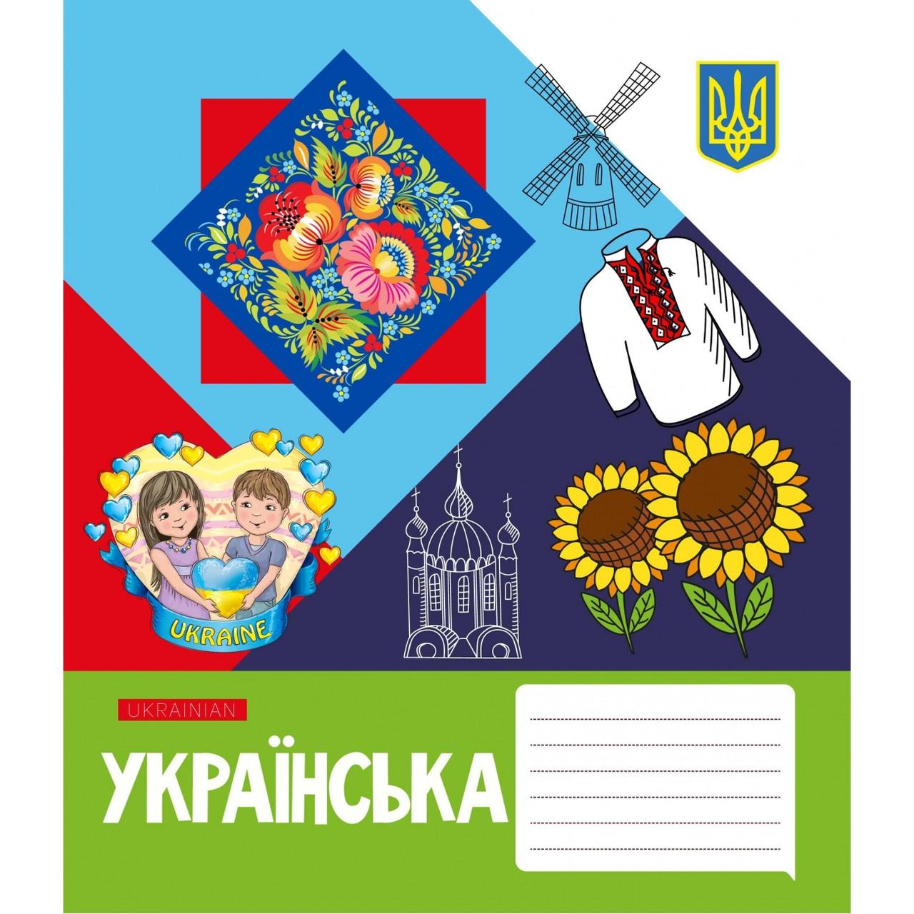 А5/48 линия YES ПРЕДМЕТКА - УКРАИНСКИЙ (Mosaic) тетрадь ученическая