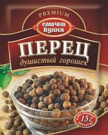 Перец душистый горошек ТМ Смачна кухня, 15 г