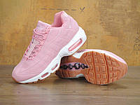 Кроссовки женские  Nike Air Max 95 Pink Oxord