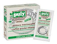 Puly Grind Cristalli засіб для чищення ножів кавомолки 1 пакетик, фото 1