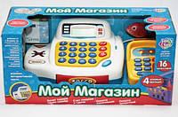 """Детский Кассовый аппарат 7020 """"Мой магазин"""" на батарейках"""