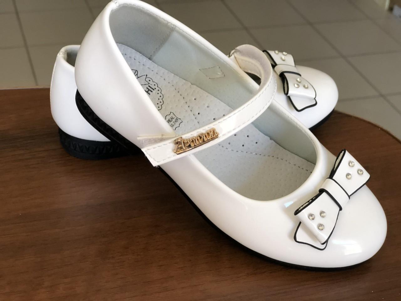 269a65879 Нарядные детские туфли APAWWA - Интернет-магазин «ЧАС НА ВЗУТТЯ» в Львове