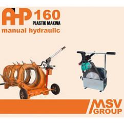 Стыковой сварочный аппарат  AHP Plastik Makina 160 MH