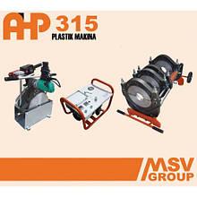 Стыковой сварочный аппарат  AHP Plastik Makina 315