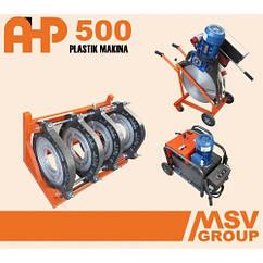 Стыковой сварочный аппарат  AHP Plastik Makina 500