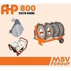 Стыковой сварочный аппарат  AHP Plastik Makina 800