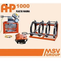 Стыковой сварочный аппарат  AHP Plastik Makina 1000