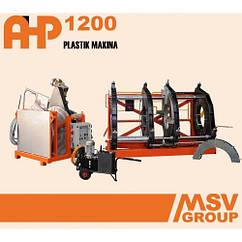 Стыковой сварочный аппарат  AHP Plastik Makina 1200